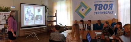 Обсуждение романа М.А. Булгакова «Мастер и Маргарита»