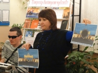 В Центральной и Центральной детской библиотеке прошли мероприятия, приуроченные к Международному дню инвалидов