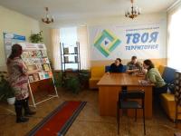 20 марта в молодежном ресурсном центре «Твоя территория» прошло заседание клуба молодых семей «Гармония»