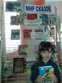 20 марта в Коскогорской сельской библиотеке прошел литературный час «Книга в кадре»