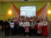 27 марта состоялся pайонный семейный краеведческий конкурс «По северному Лукоморью»