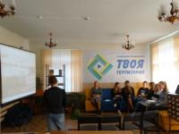 28 апреля в библиотеке состоялось очередное заседание  клуба любителей чтения «Твое мнение». В заседании приняли участие ученики 10 класса МБОУ «Уемская СШ»