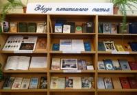 Книжная выставка «Звезда пленительного счастья»