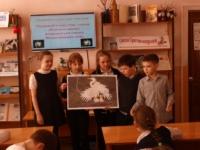 Областная акция «Через книгу к экологии»