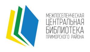 Логотип ЦБ