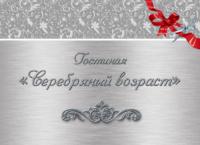 В Центральной библиотеке Приморского района состоится презентация гостиной «Серебряный возраст»