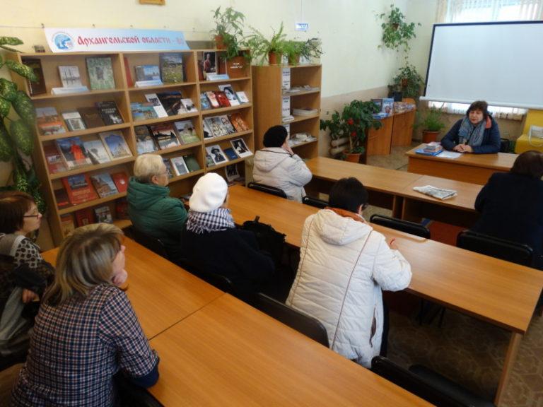 Встреча жителей п. Уемский со специалистом Пенсионного фонда Архангельской области