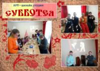 Мастер-класс творческой студия «Субботея»
