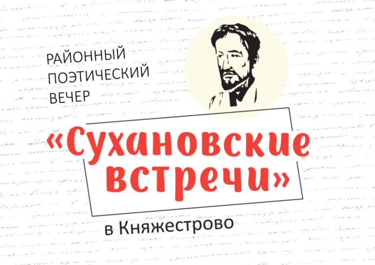 Подведены итоги заочного литературного конкурса «Проба пера»