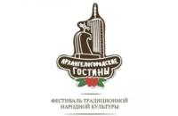 «Архангелогородские гостины»