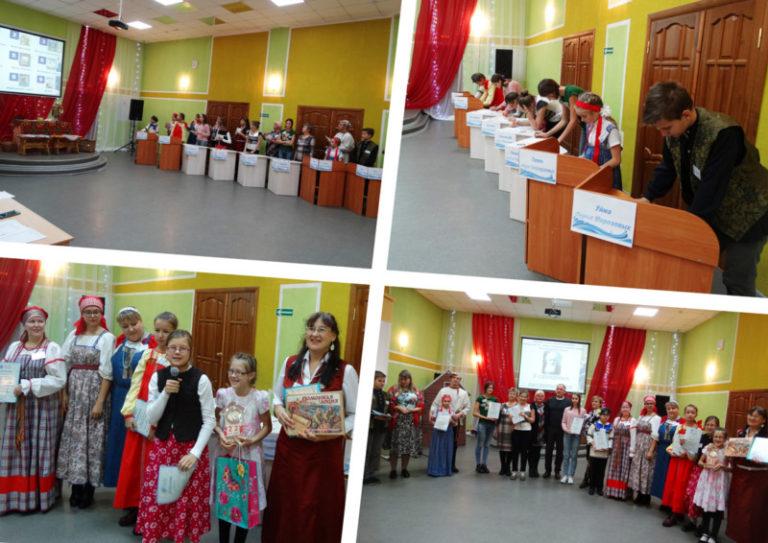 Районный семейный краеведческий конкурс «Усеверных песенных рек»
