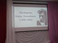 Музыка и живопись в жизни Бориса Леонидовича Пастернака