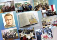 10 библиотек Приморского района присоединилась к областной акции «Читаем Гайдара»