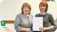 Центральная библиотека Приморского района отмечена за лучшую работу по повышению правовой культуры