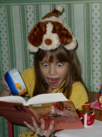 Игра-квест «Пойман за чтением»