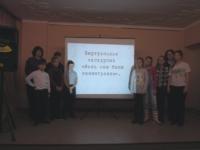 Виртуальная экскурсия «Ведь они были ленинградцы»