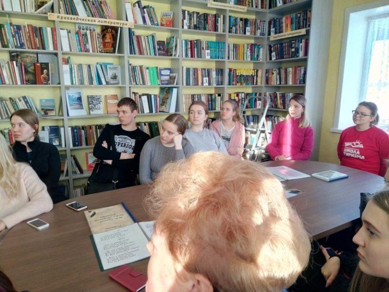 Литературный маршрут для студентов Архангельского педагогического колледжа
