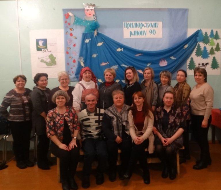 Коллеги из Онежского района посетили Центральную районную библиотеку