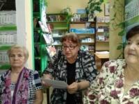 Занятие литературной гостиной в Катунинской библиотеке