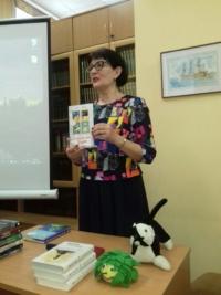Встреча с популярной писательницей Юлией Лавряшиной
