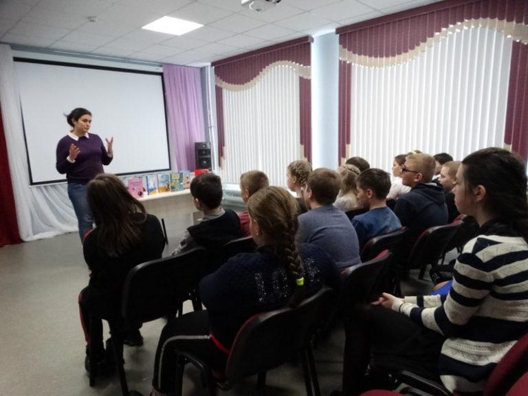Творческая встреча «Писатель и читатель» с писателем из Москвы Юлией Кузнецовой