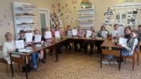Встреча с участниками Тотального диктанта в Ширшинской библиотеке