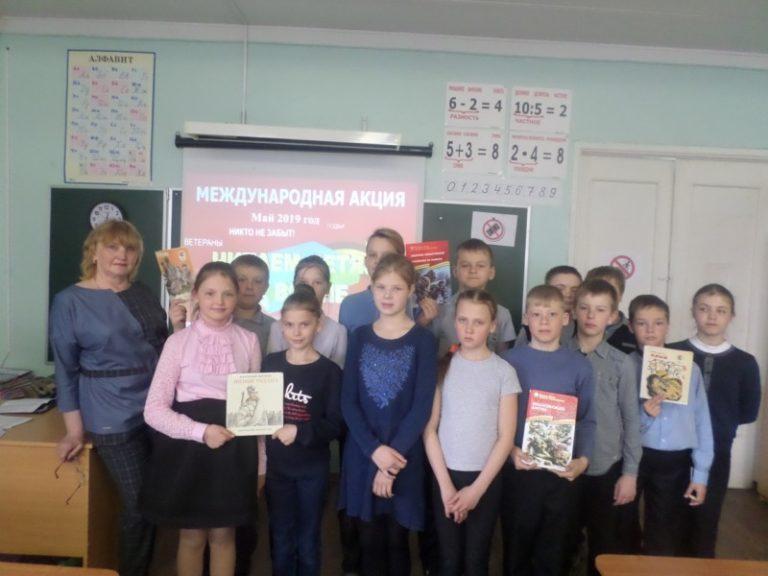 Рикасихинская библиотека приняла участие в X Международной Акции «Читаем детям о войне»