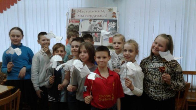 Центральная детская библиотека встречает День Победы