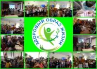Мероприятия по здоровому образу жизни для детского оздоровительного лагеря «Юнармеец»