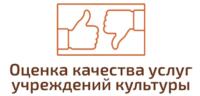 Уважаемые жители и гости Архангельской области!