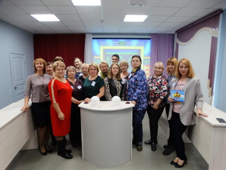 Заседание расширенного президиума Приморского отделения РОО «Совет женщин Архангельской области»