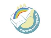 Международной акции «Книжка на ладошке» в Катунинском филиале