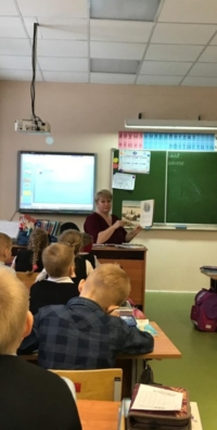 Литературное знакомство «Страна детства Федора Абрамова»