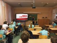 Информационный час «Ленинград в годы блокады»