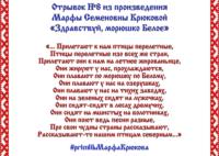Районный семейный online-конкурс «Жемчужное слово Русского Севера» – отрывок №8