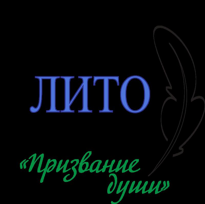 Календарь памятных дат Архангельской области